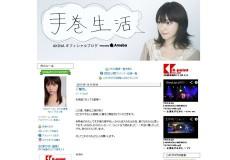AKINAさん 公式ブログ