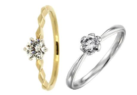 プラチナの婚約指輪?金の婚約指輪?