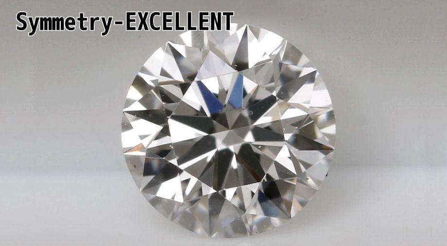 ダイヤモンドシンメトリー(対称性)エクセレントexcellent