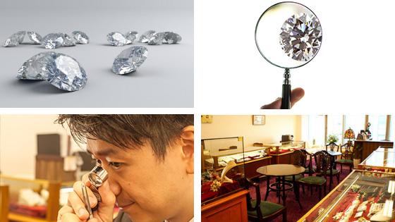 婚約指輪選びで失敗しないための4つの方法